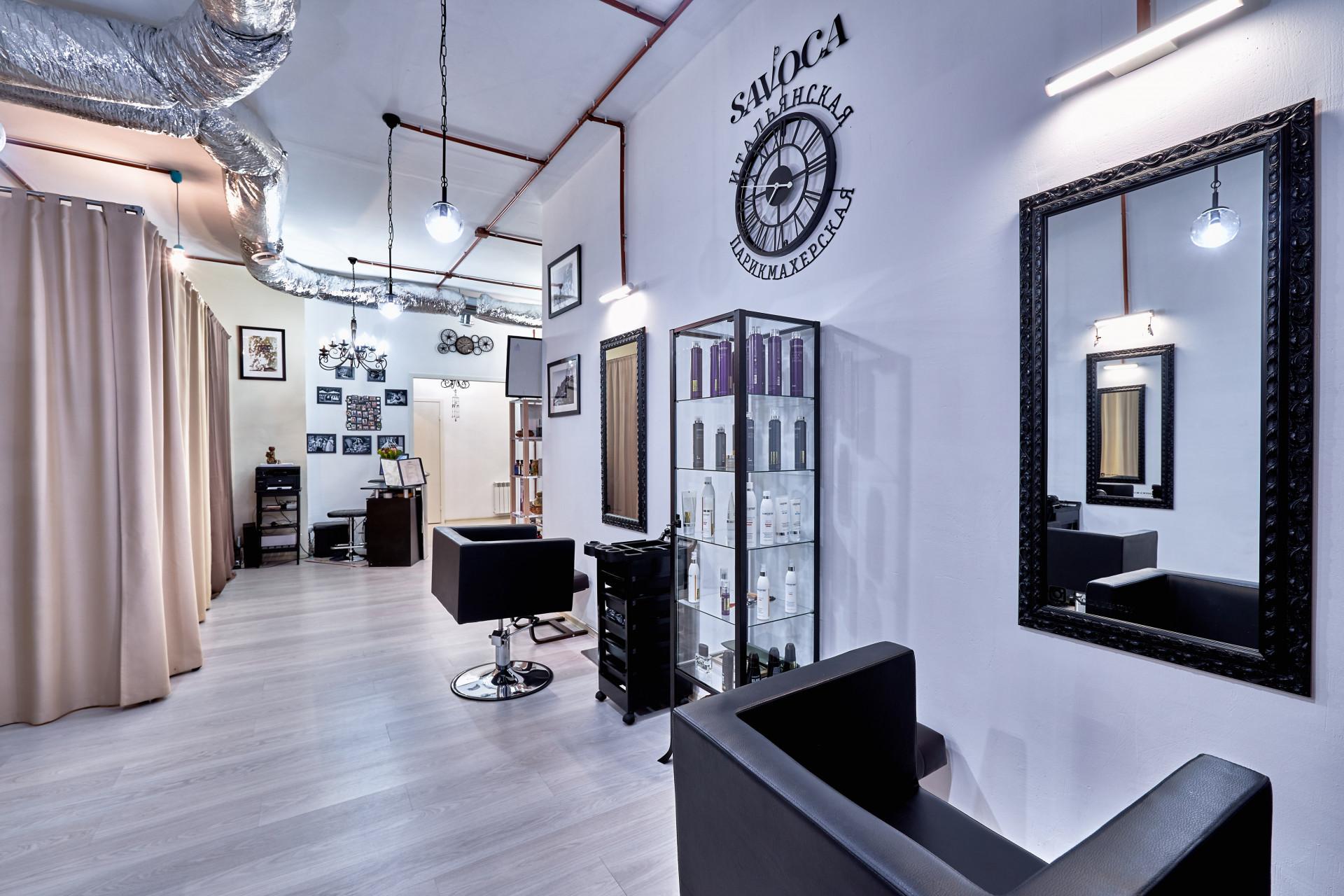 Итальянский салон красоты SAVOCA