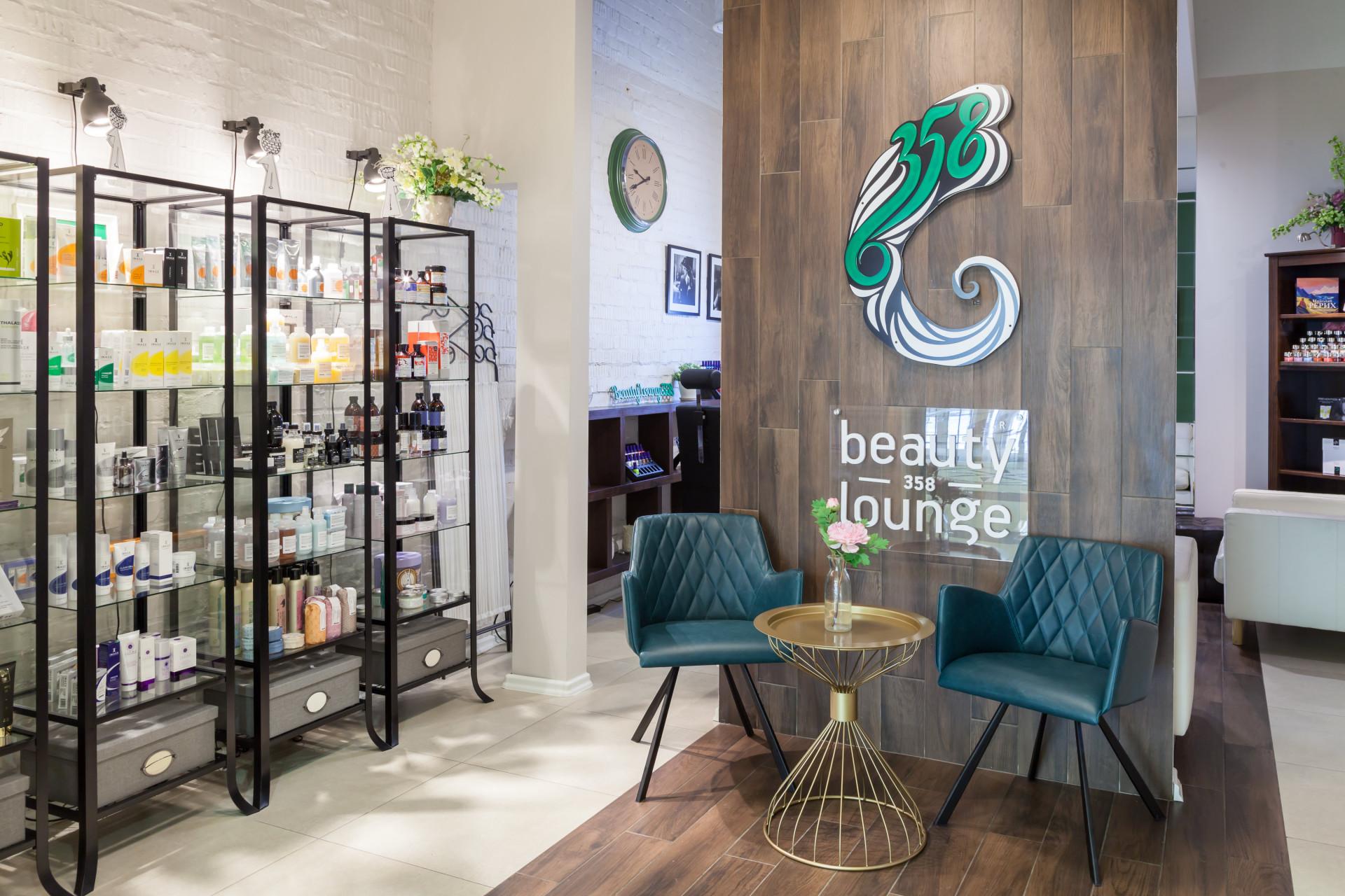 Салон красоты Beauty Lounge 358