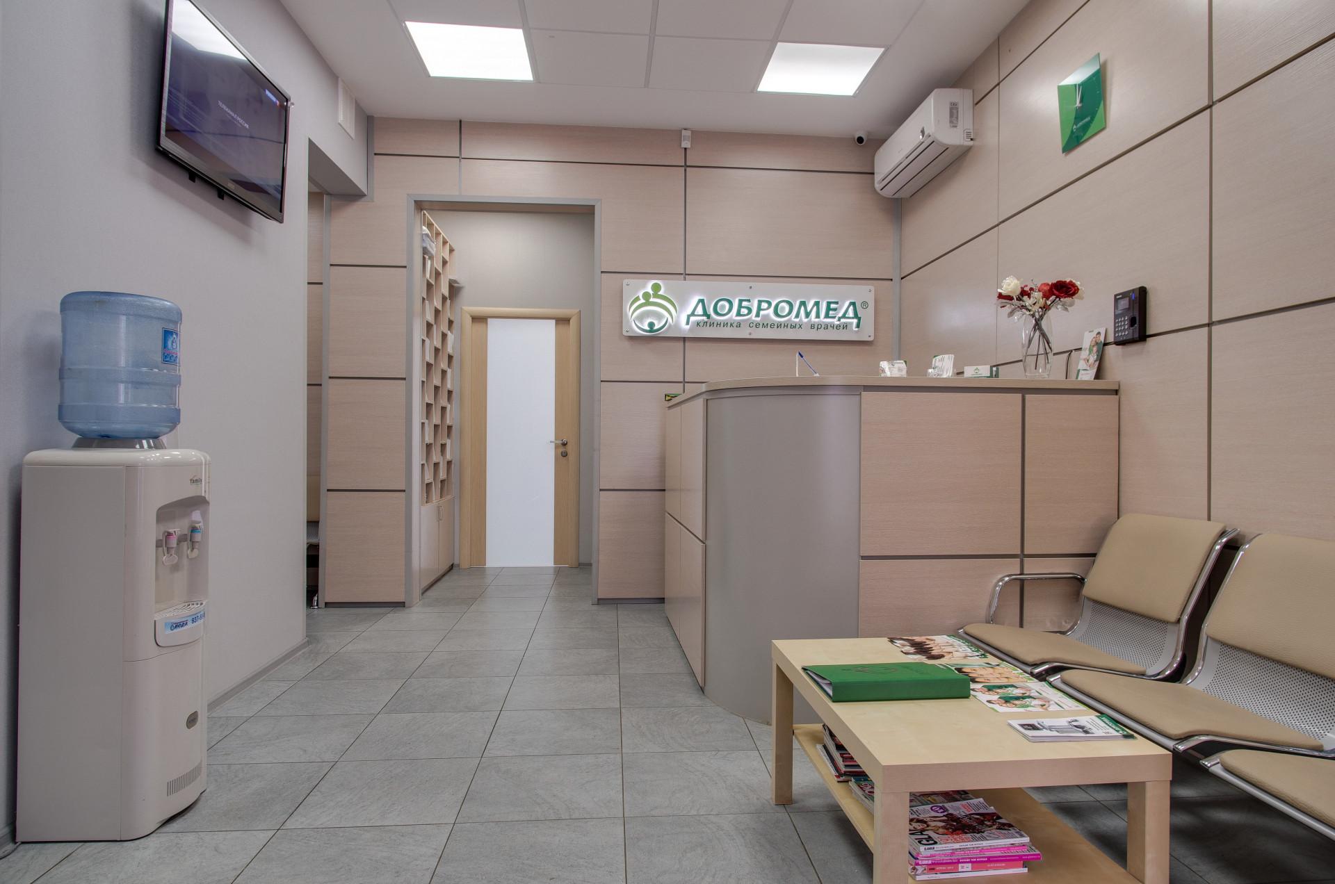 """Клиника """"Добромед"""" на Мичуринском проспекте"""