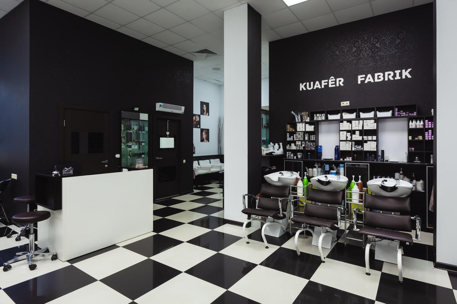 Салон красоты Kuafer Fabrik